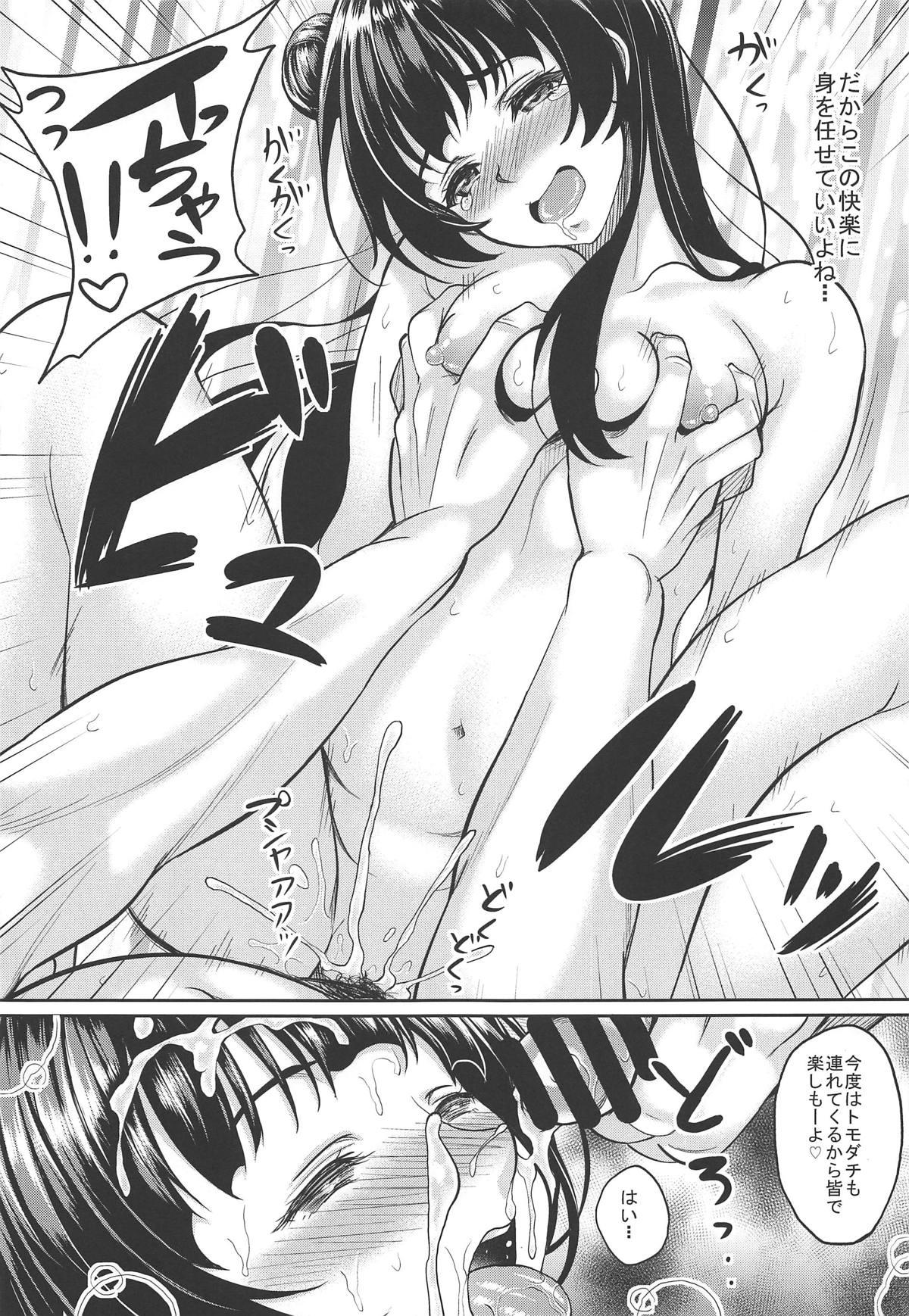 【エロ漫画】上級国民になったら有名アイドルともセックスし放題♡ほんと役得人生ですわwww