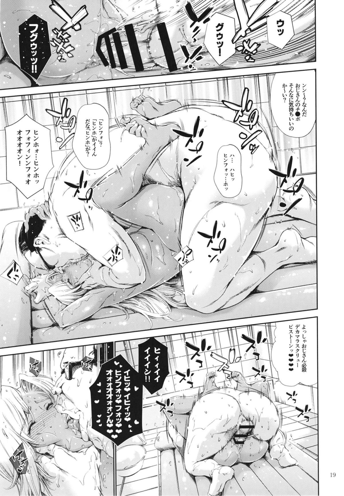 【エロ漫画】敗北した女騎士さんには残念ながらソープで体を売っていただきますね♪ハードプレイ求められてもちゃんと受け止めてね?女騎士だったら出来るでしょ?