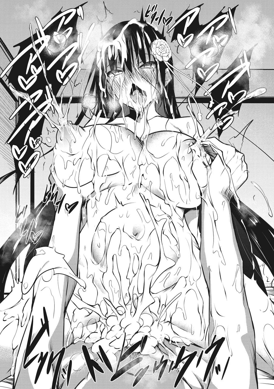 【エロ漫画】友達の作りかたを知らないアイドルさん、セックスフレンドという存在を知ってしまい・・・www