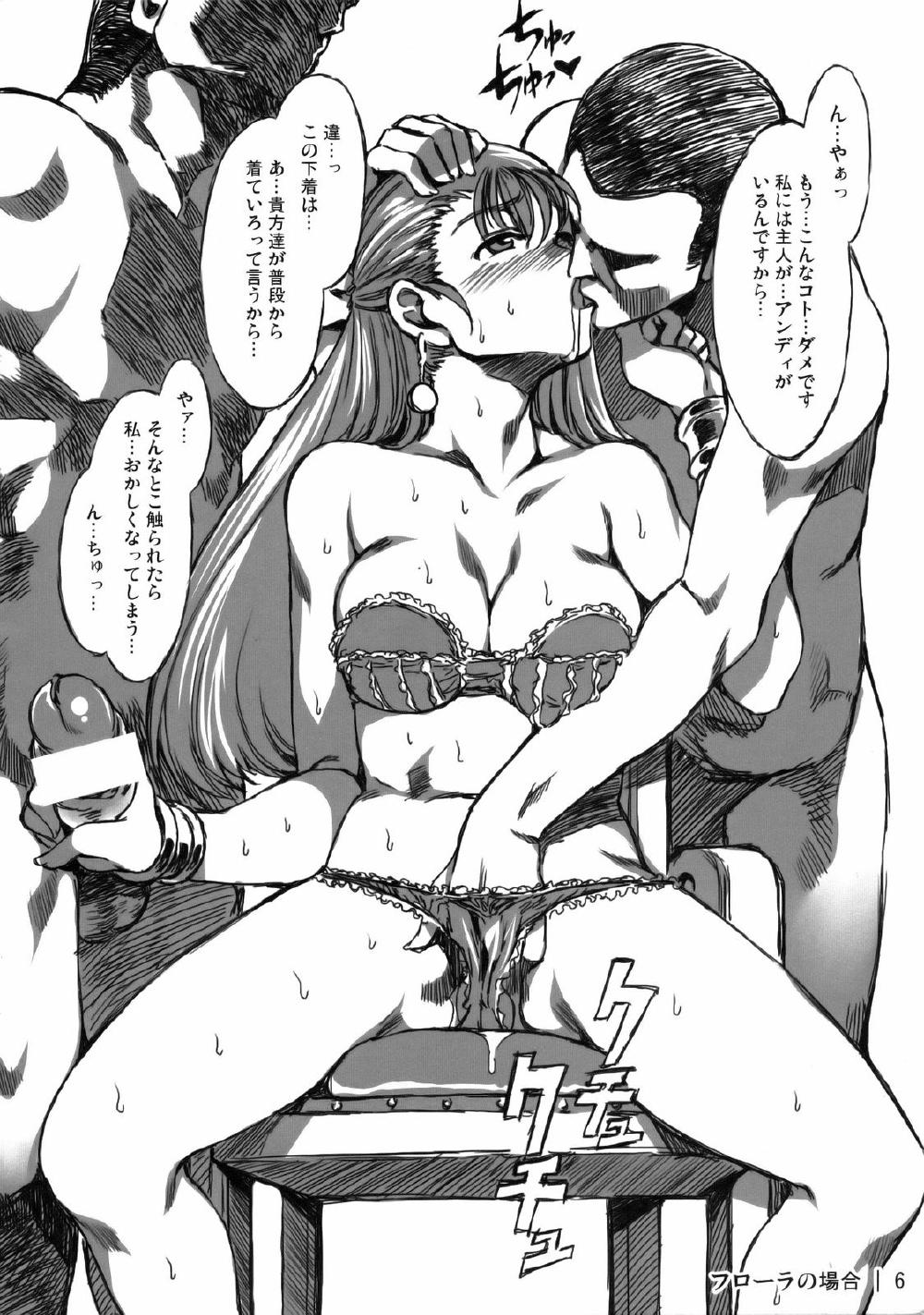 【エロ漫画】旦那が何者であれ人妻はただの雌 つまりチンポには絶対に弱いってことだよな・・・?