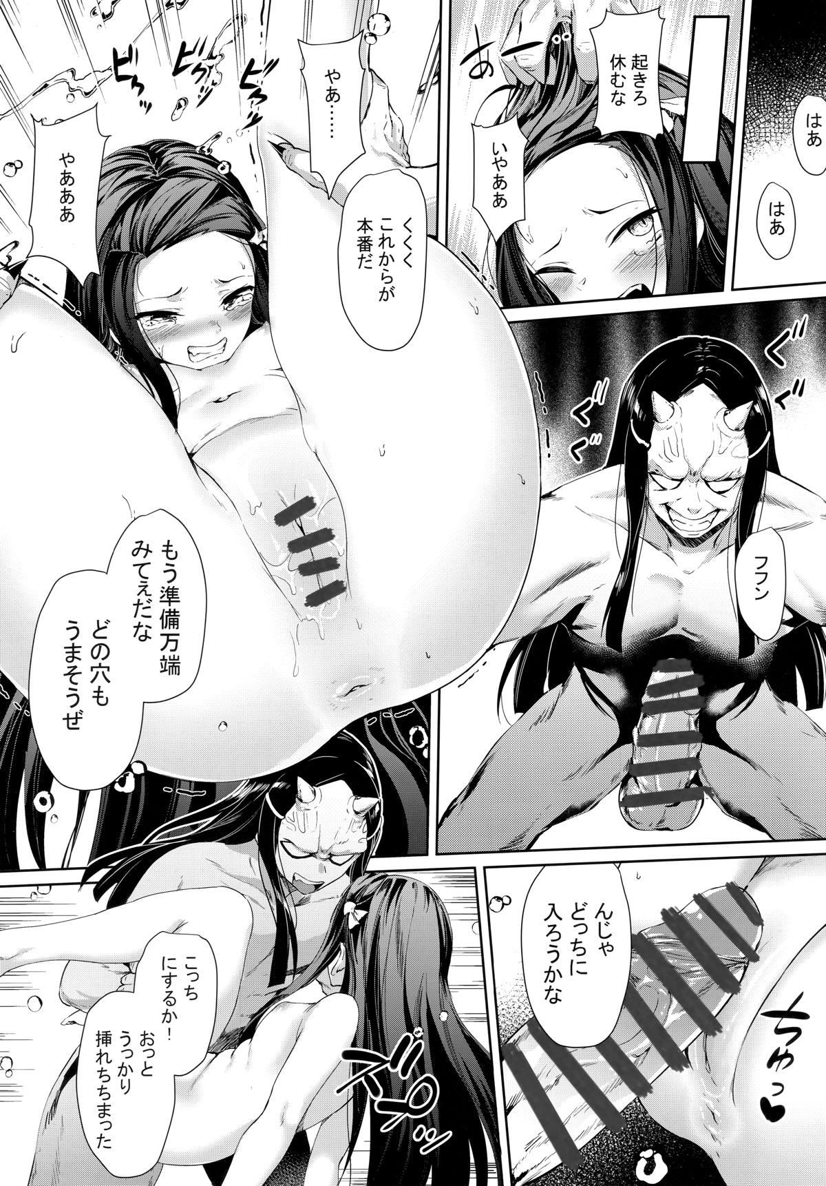 【エロ漫画】自分の力に過信した女を完全屈服レイプ!やっぱメス堕ちする女って最高だわwww