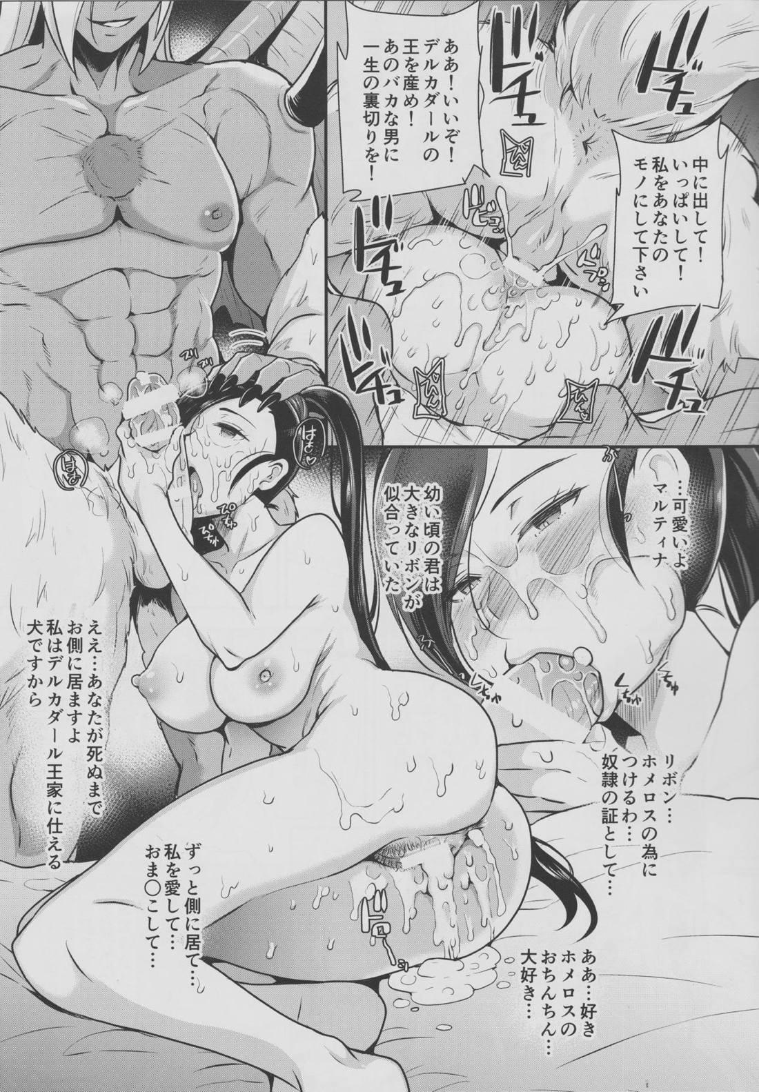 【エロ漫画】どんな強靭な精神も悪魔チンポの超絶テクの前には無意味よ・・・孕みたくなるほど女の悦びを教えてやるからね♡