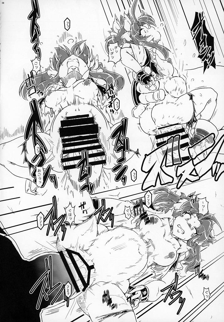 交尾による快楽しか頭にない巨大生物とっては、人間の女まんこなんて射精するための肉オナホでしかなく…【エロ漫画:特務艦カゲロウ嶽躯編:つなみるく】