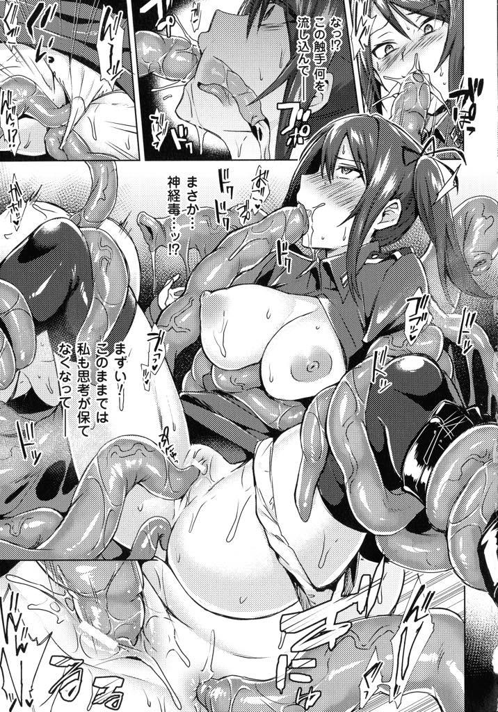 【エロ漫画】エイリアン侵略を阻止する為に志願兵として潜入した場所が女性たちが触手に巻かれている現場で志願兵の巨乳女子もあっという間に触手に孕ませられ強制産卵で心も身体も完全浸蝕される