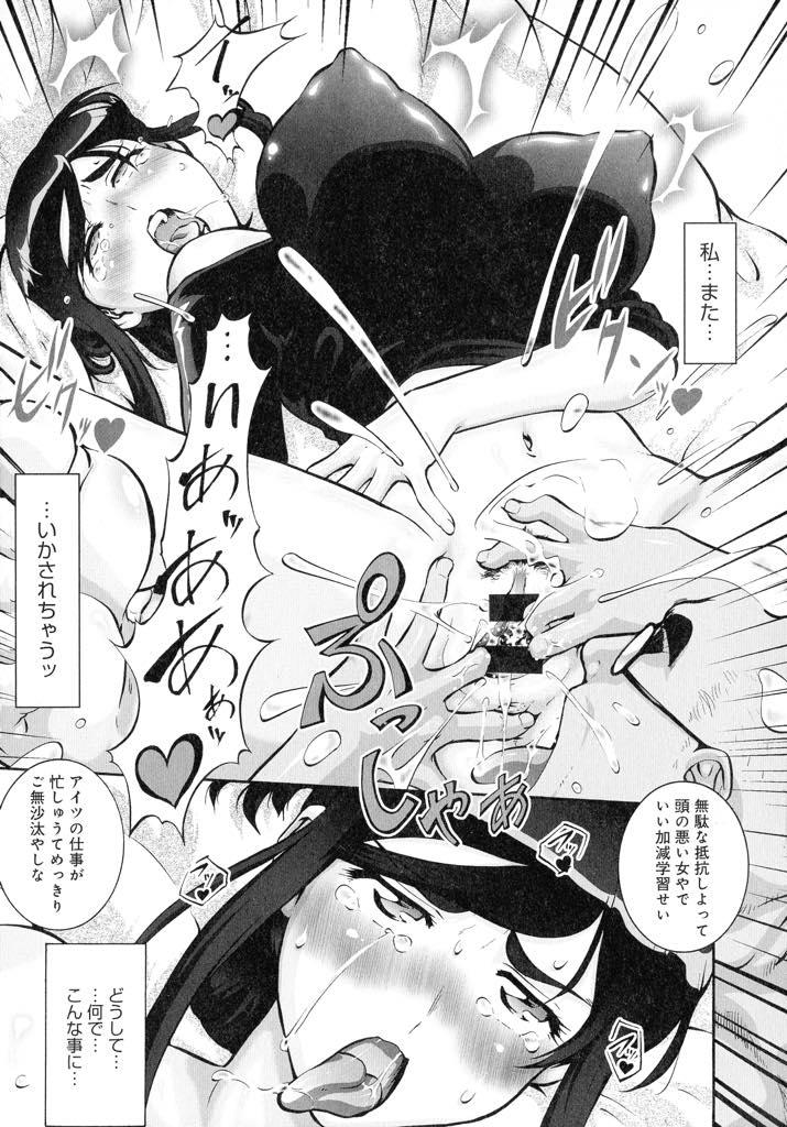 【エロ漫画】(1/8話)夫がいない間にお義父さんに好き放題ハメられまくった結果お義父さんの所有物となりましたw