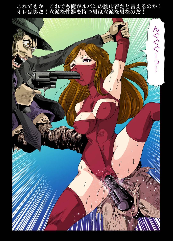 【エロ漫画】ルパン一行を逮捕すべく結成された赤レオタードの女戦闘員たち。何人もの構成員が殺害され、少数になってしまい、アジトで命脈を保っていたが、奇襲にあって構成員の一人がヘッドショットを決められて脳をぶちまけられてしまい、臓物が飛び交う惨殺が始まるのだった。