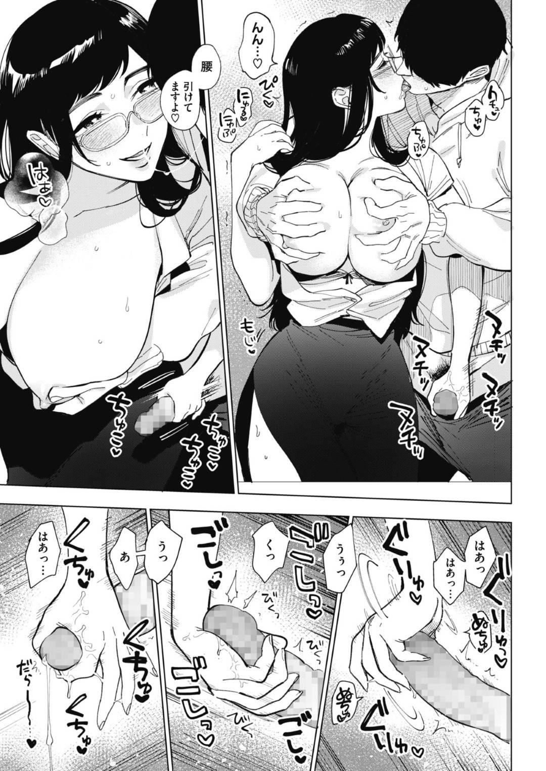 【エロ漫画】会社の飲み会でふと先輩のお姉さんが脇毛ふさふさな事に気づいた主人公。ふとトイレですれ違った時にその事を指摘するとエッチな雰囲気になっていき、脇毛の魅力を教えられると同時にトイレでそのままセックスしてしまう。