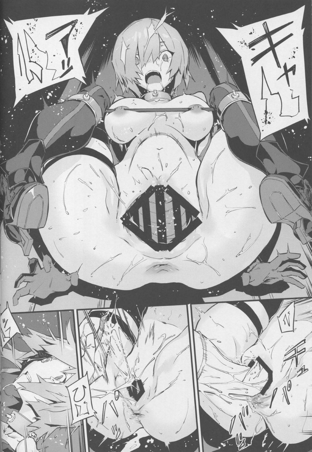 【エロ漫画】王に背いた罰として猿ぐつわをさせら、手錠で拘束された上で檻に監禁される二人の少女。触手が身体中を這い回り、何度もイかされる。更に罰として腕を膣に無理やり入れられ声に鳴らない悲鳴を上げる。