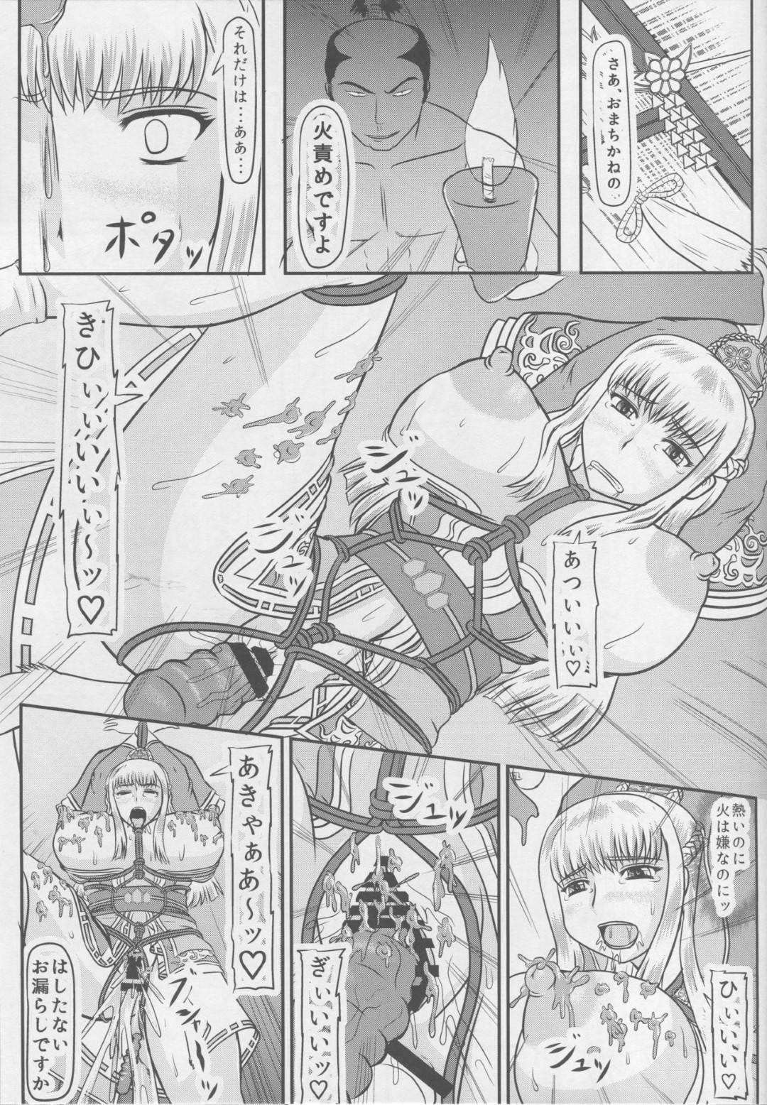 【エロ漫画】城の茶々姫が捕らえられて亀甲縛りで拘束されてしまう。膣に火のついた蝋燭を挿入され失禁する。そして蝋を身体に垂らされながらバックでレイプされ、肉便器と化して家来たちに輪姦される!