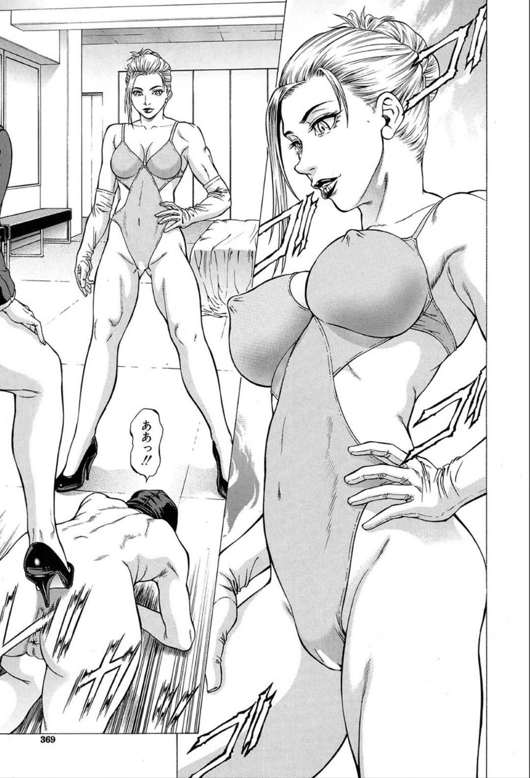 【エロ漫画】誘拐した男を逆レイプするブロンドヘアの女悪党。彼女はチンポのように肥大化したデカクリを男にイラマさせたり、アナルセックスしてメスイキさせたりと男の尊厳をずたずたにする!そして仲間の女も交えて3Pセックス!
