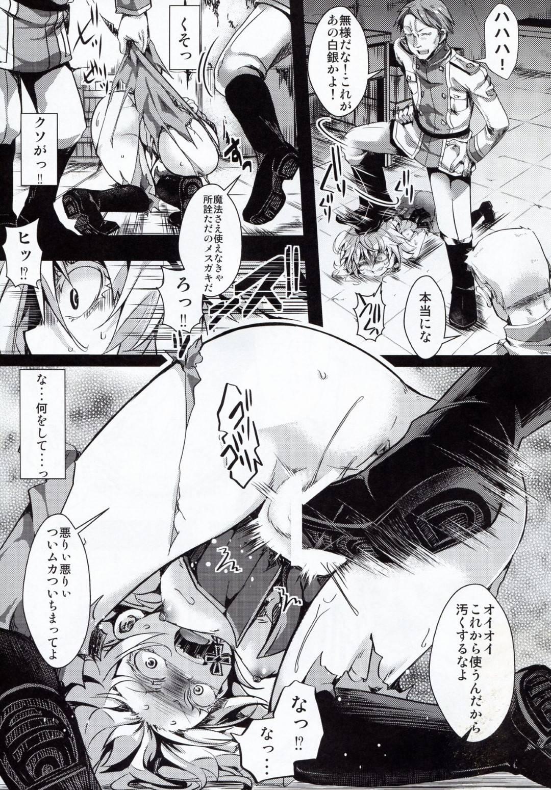 【エロ漫画】敵国に捕虜にされてしまったターニャ。腕を拘束されたまま服を脱がされ、ボコボコに殴られる!そして膣を蹴られて処女膜を破られ、そのままロリまんこに生挿入され立ちバックで強姦されてしまう!