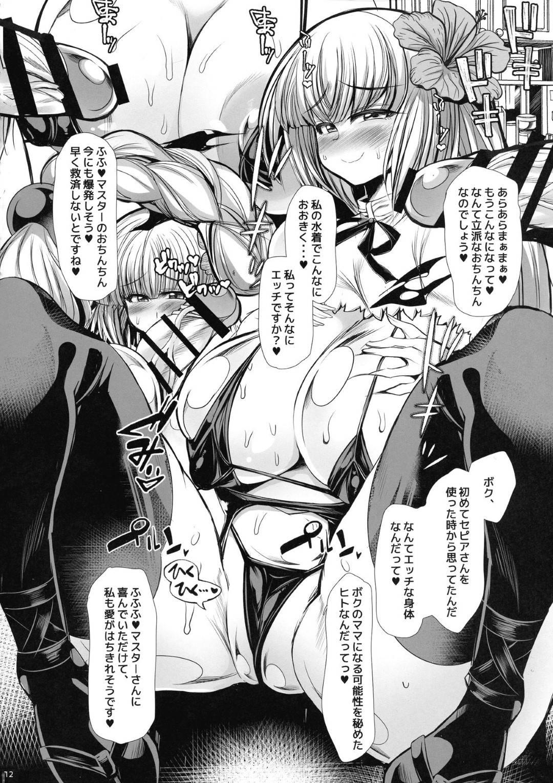 【エロ漫画】コスプレ姿で主人公の目の前に現れた爆乳なセピア。淫乱な彼女は彼にパイズリで素股でご奉仕甘々プレイを施す!更に騎乗位で生挿入して母乳を吹きながら中出しをおねだりして腰を振りまくる!