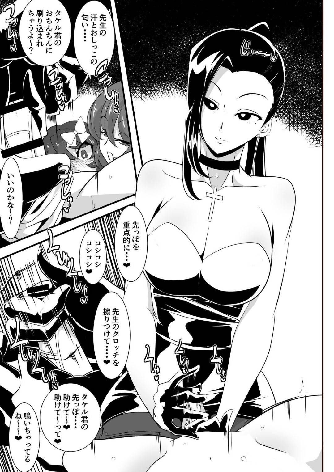【エロ漫画】女悪党とナースに捕らわれたショタヒーロー。彼女たちはショタを服従させる為、リハビリと称して連続手コキ!イッてもイッても終わらず何回も強制射精させられる!そして騎乗位で更に搾り取られて服従!