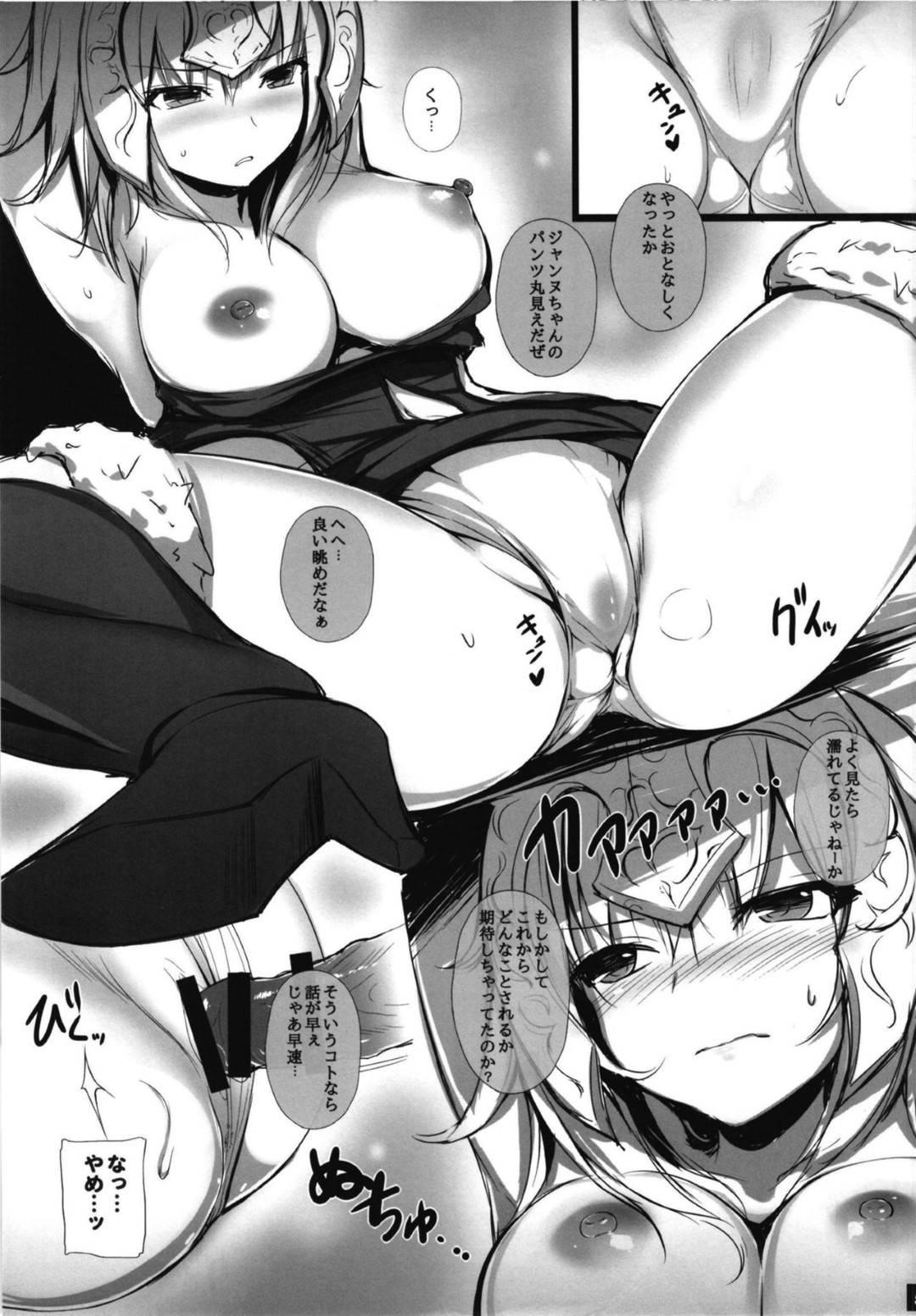 【エロ漫画】囚われの身となってしまったジャンヌオルタ。拘束されて身動きの取れない彼女は男たちに輪姦陵辱を受けてしまう。バックでハメられながらイラマされて口内射精&中出しで全身精子まみれに!