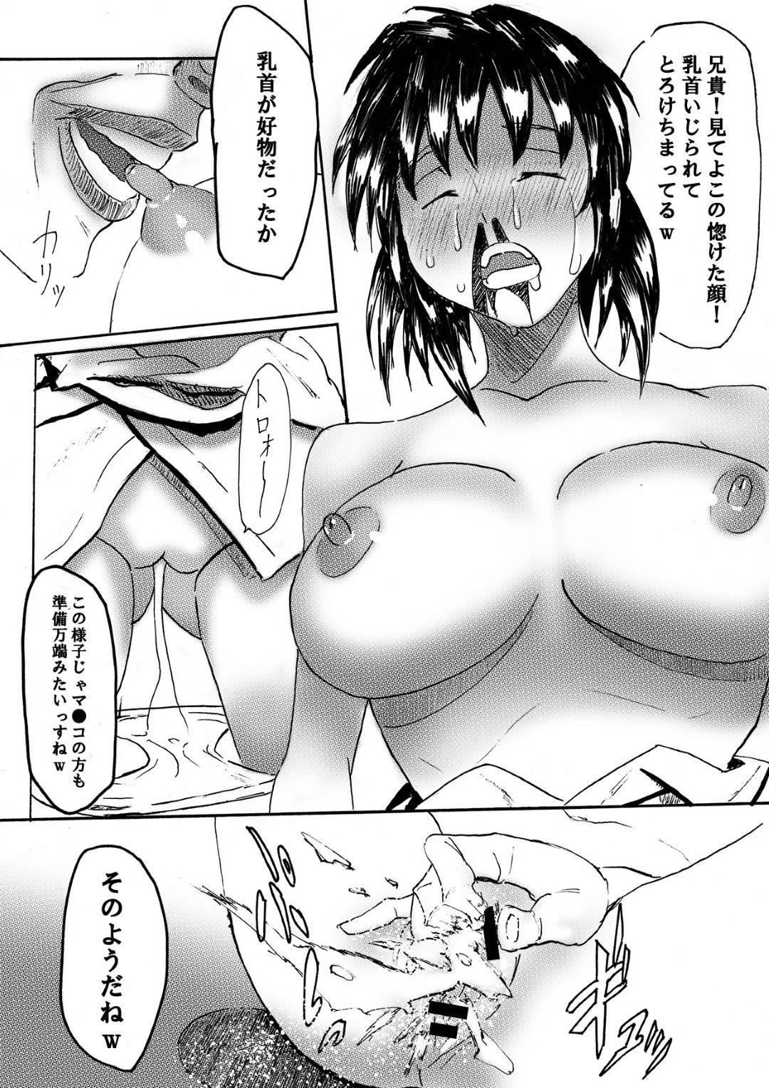 【エロ漫画】道場破りの男にボコボコにされてしまった格闘娘。血だらけで戦意消失状態の彼女は二人の男に乳首やクリを責められ、正常位でチンポを挿入されて処女を奪われ、更には中出しまでもされてしまうのだった。