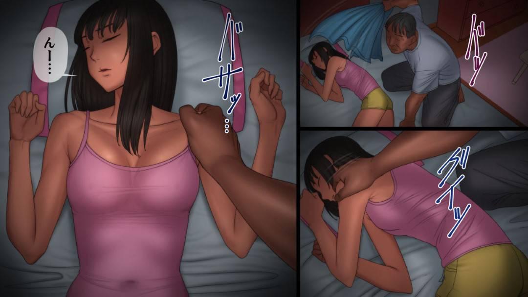 【エロ漫画】欲情した父に突如夜這いされた反抗期の娘。暴力を振るわれて無抵抗になった彼女は強引にクンニやキスをされ、正常位でチンポを生挿入されて中出しされてしまう。完全にタガの外れた父はそれだけで収まらずフェラさせて再びレイプ。