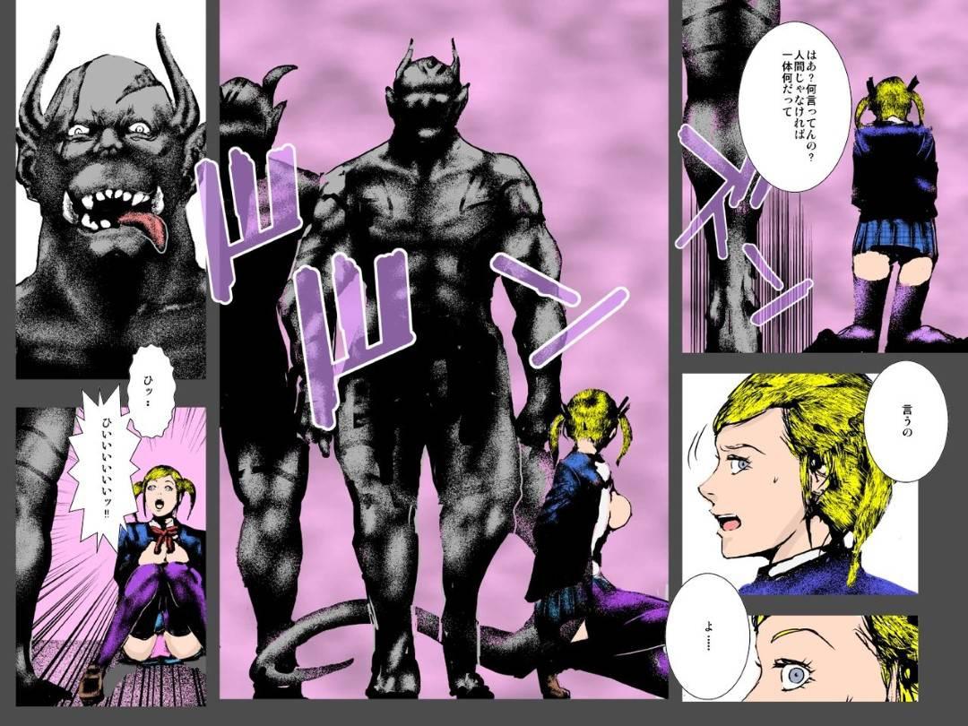 【エロ漫画】ひょんなきっかけから腕を拘束されたまま異界へと飛ばされてしまった3人のJK。彼女たちの前に現れた欲情した魔物達は動けない彼女たちを良いことに次々と種付けレイプセックスしまくる。