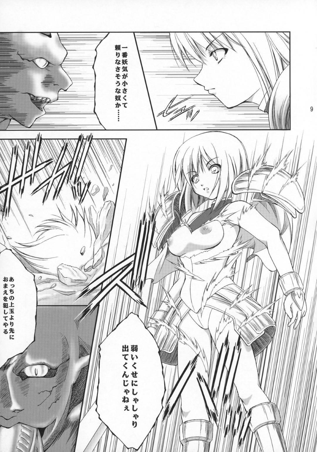 【エロ漫画】人外の化け物に敗北してしまった華奢な女騎士。身動きできない彼女は触手のデカマラを強引に膣へと挿入されて処女を奪われてしまう。更には全裸にした彼女を触手で全身を陵辱する。