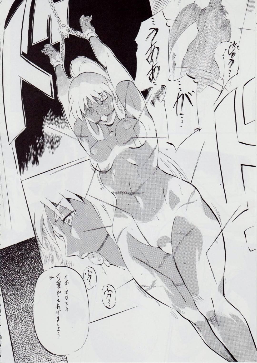 【エロ漫画】囚われの身となった天女で姉妹の麻衣と亜衣。拘束されて身動きできない二人は欲情した色黒の男にレイプされることとなってしまい、デカマラを交互に生挿入されては中出しまでされてしまう。