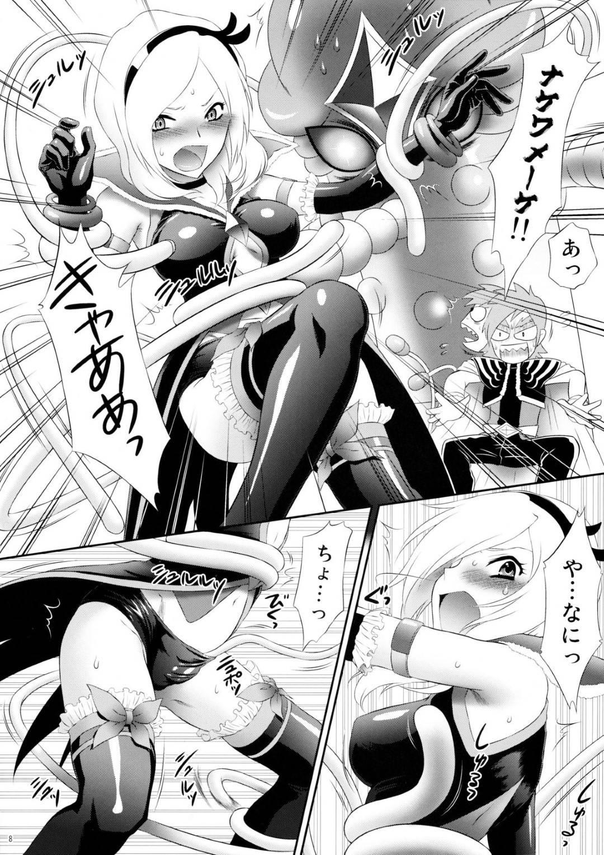 【エロ漫画】触手の化け物に拘束されてしまったイース。欲情した化け物はイースに触手チンポでイラマしたり中出しレイプしたりとやりたい放題陵辱しまくる!更にはそんな彼女に日頃の恨みを晴らそうとウェスターがレイプ!