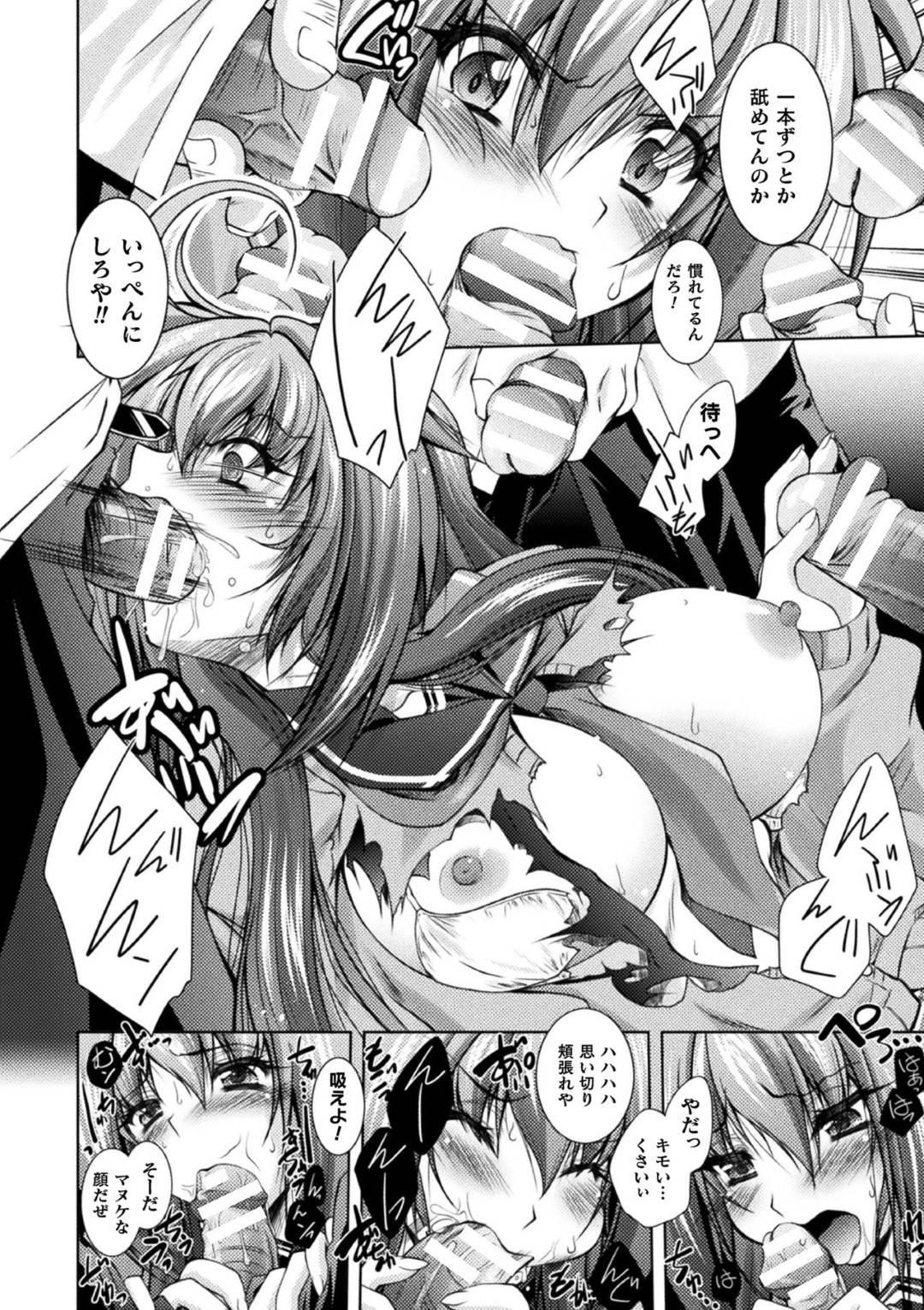 【エロ漫画】不良生徒達の悪事を暴くため暗躍するJK刑事の瞳。激昂した男たちから返り討ちに遭ってしまった彼女は脅迫を受けて輪姦される展開になってしまう。次々と勃起チンポを膣やアナルに挿入されて完全敗北する。
