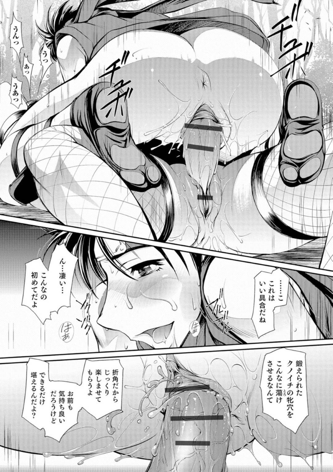 【エロ漫画】不死身と噂されるふたなり戦士の久遠と対峙したくノ一の安曇。欲情してチンポを勃起させる久遠に興味を持った彼女は仲間の忠告を無視して強引に手コキしたり、騎乗位で跨ったりと逆レイプする!
