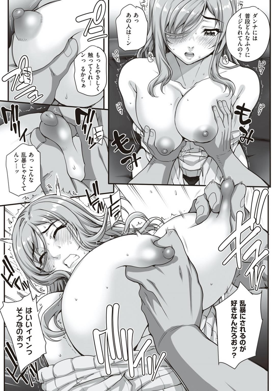 【エロ漫画】旦那とのセックスに満足できないあまり再び旦那に内緒でAVに出演した巨乳人妻。彼女は男優に身体を委ねてされるがままに乳首責めされたり、フェラさせられたりし、巨根を挿入されてよがりまくる!