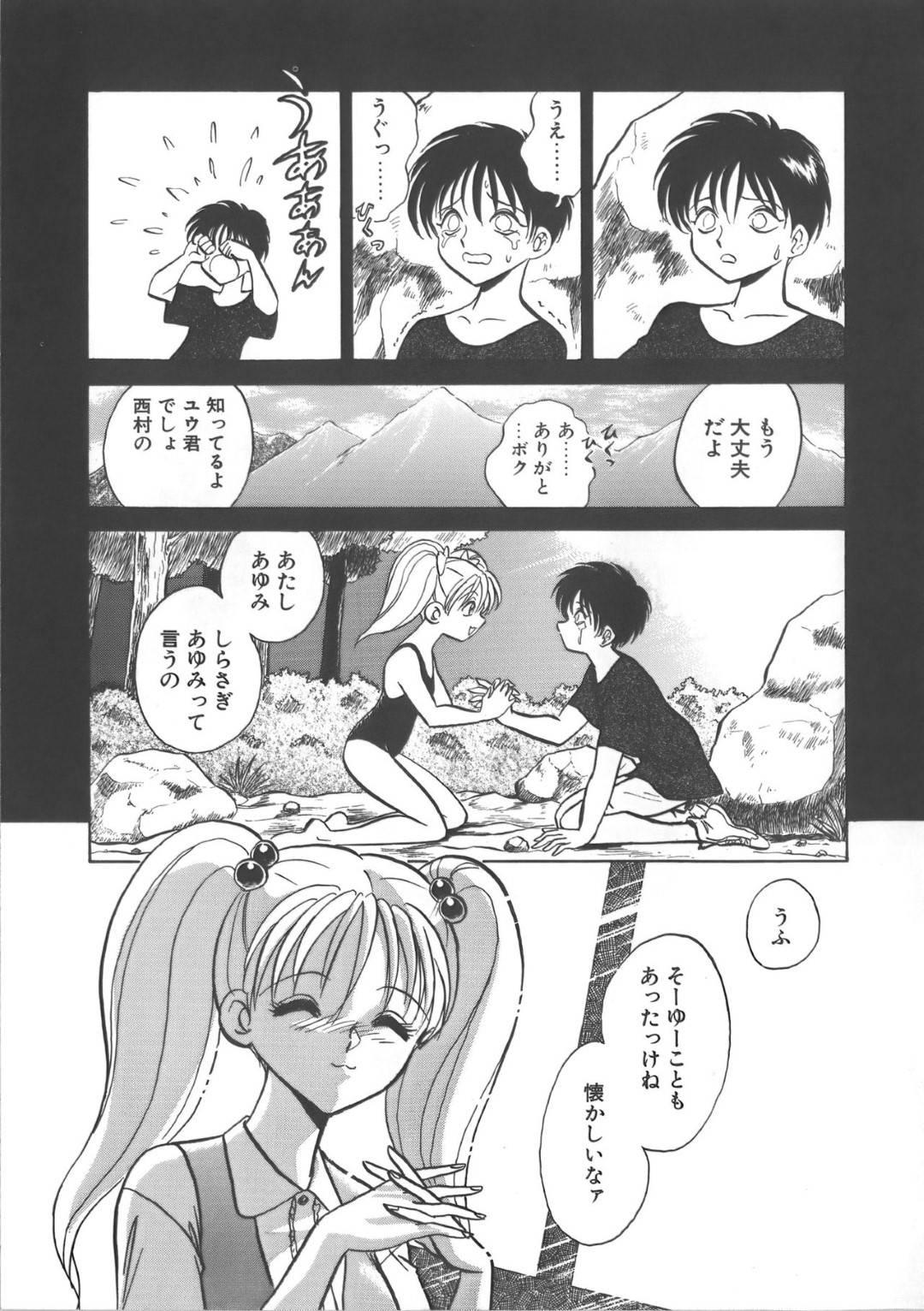 【エロ漫画】ご主人さまに毎日のようにハード調教を受ける亜弓。彼女は腕を縛られた状態でディルドで膣を責められた後、言葉責めをされながら乱暴にバックでガン突きファックされて不覚にも感じてしまう!