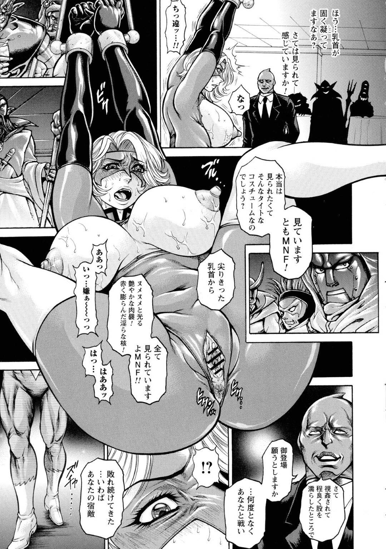 【エロ漫画】罠にかかってしまい悪の組織に拉致監禁されてしまった熟女のムチムチヒロイン。腕を拘束されて男たちの前で晒し者となった彼女は手マンをされたり、アナルに腕を突っ込まれたりと陵辱を受ける羽目となってしまう。
