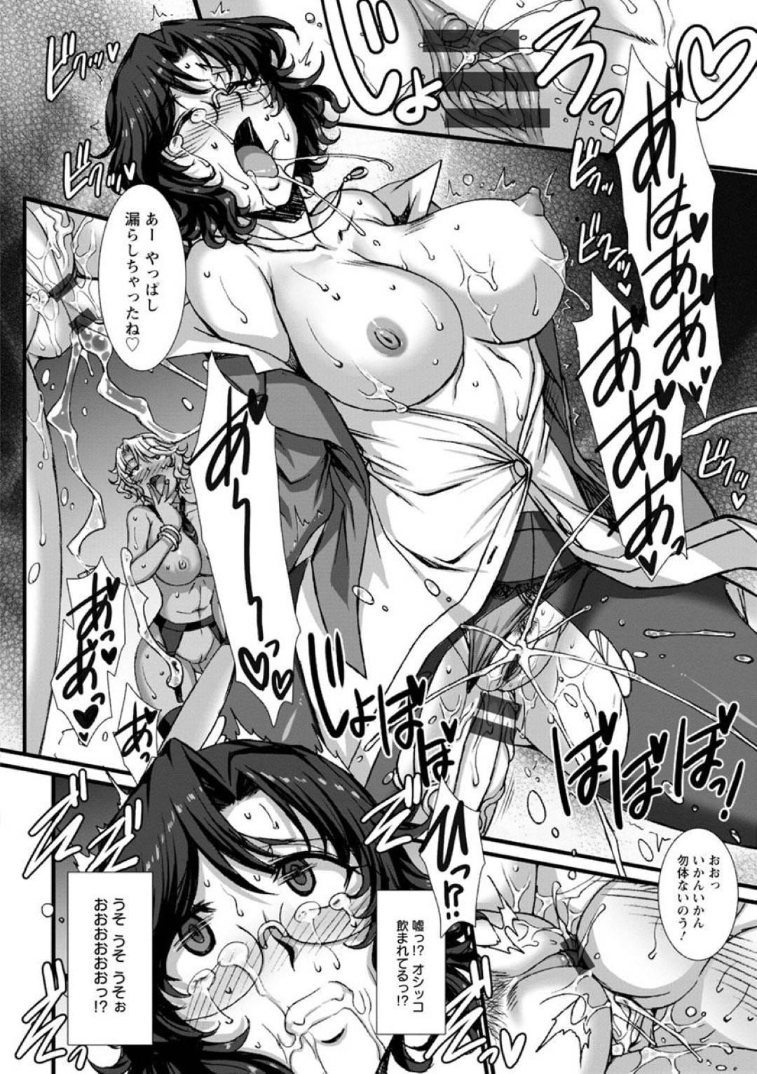 【エロ漫画】会長たちとの乱交セックスに参加する羽目になってしまった美人秘書OL。戸惑う彼女は男たちに容赦なくディープキスされたり、生ハメされたりとやりたい放題になる!