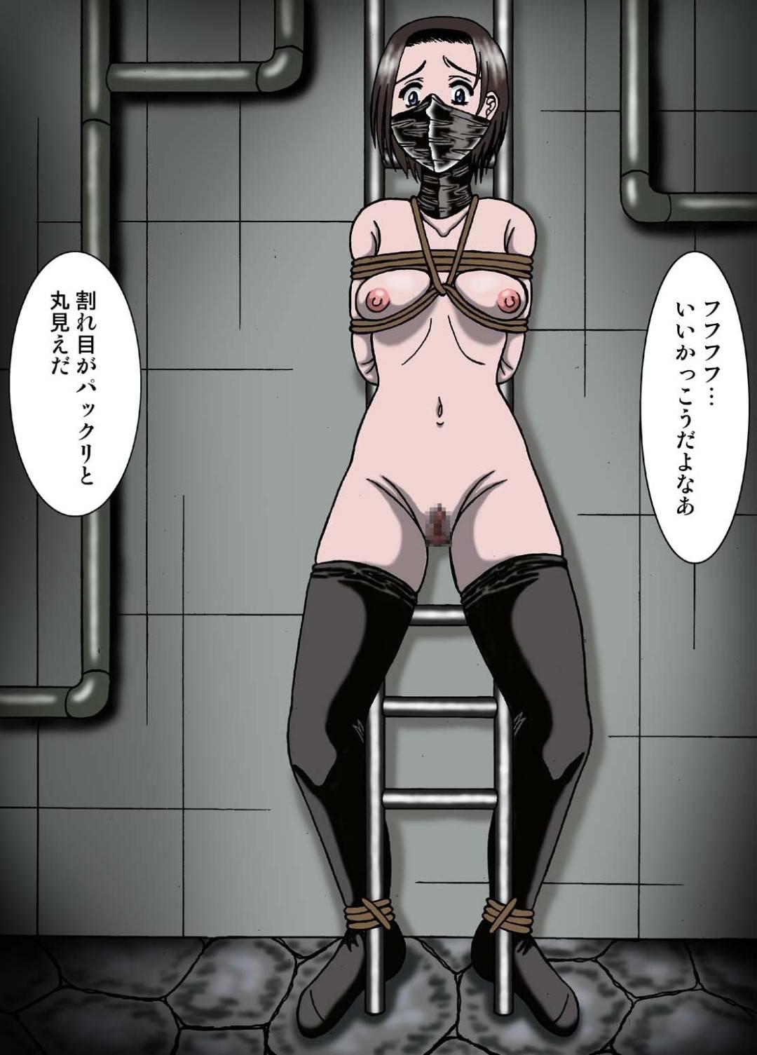 【エロ漫画】敵組織に拉致監禁されてしまったスレンダーな女スパイ。彼女は拷問される事となり、乳首に電極をつけられて電気を流されるリョナプレイを受ける!