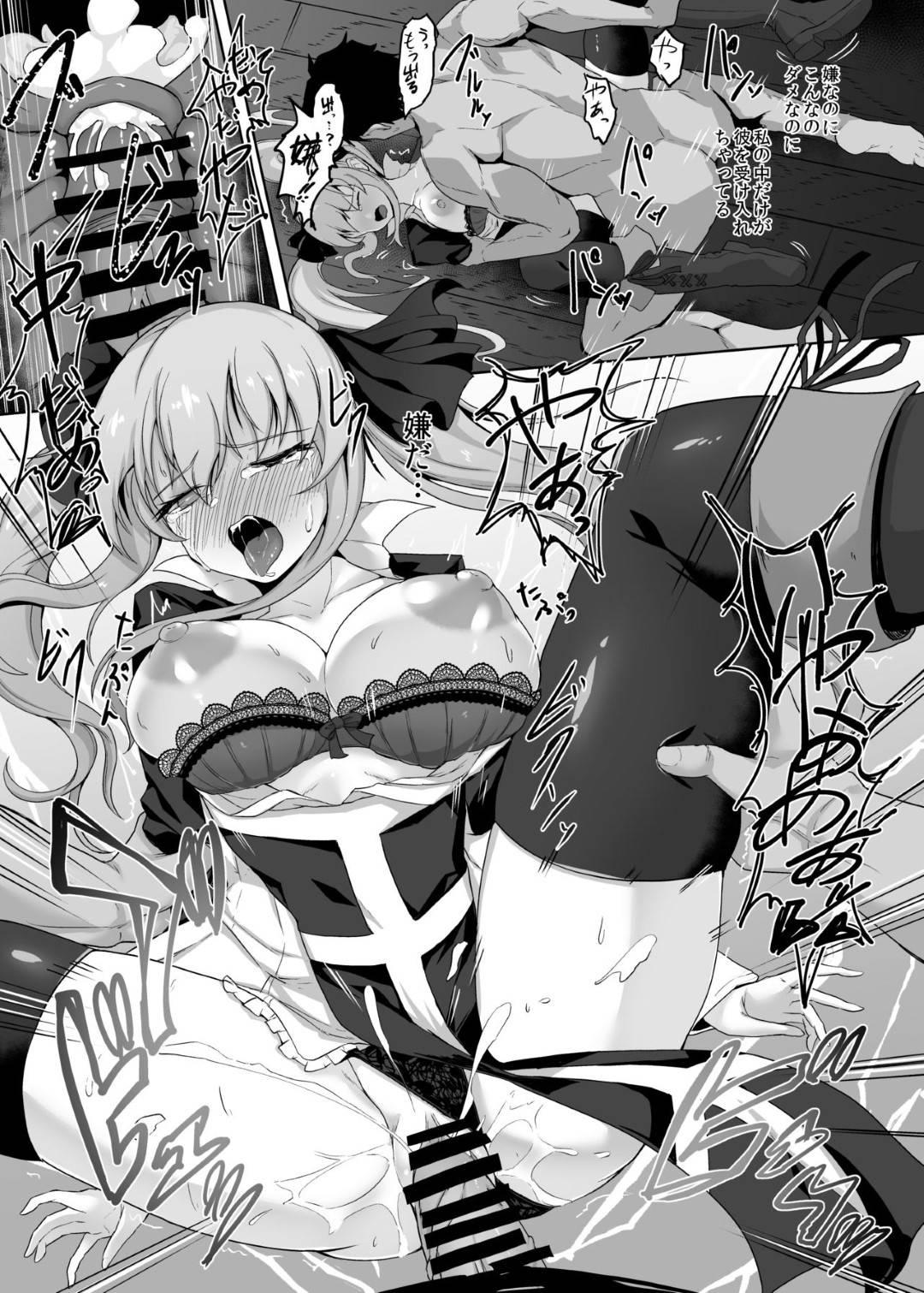 【エロ漫画】暴走した男に襲われてしまった術士のお姉さん。抵抗できないようにされてしまった彼女は男のされるがままになってしまい陵辱レイプを受ける事となる!