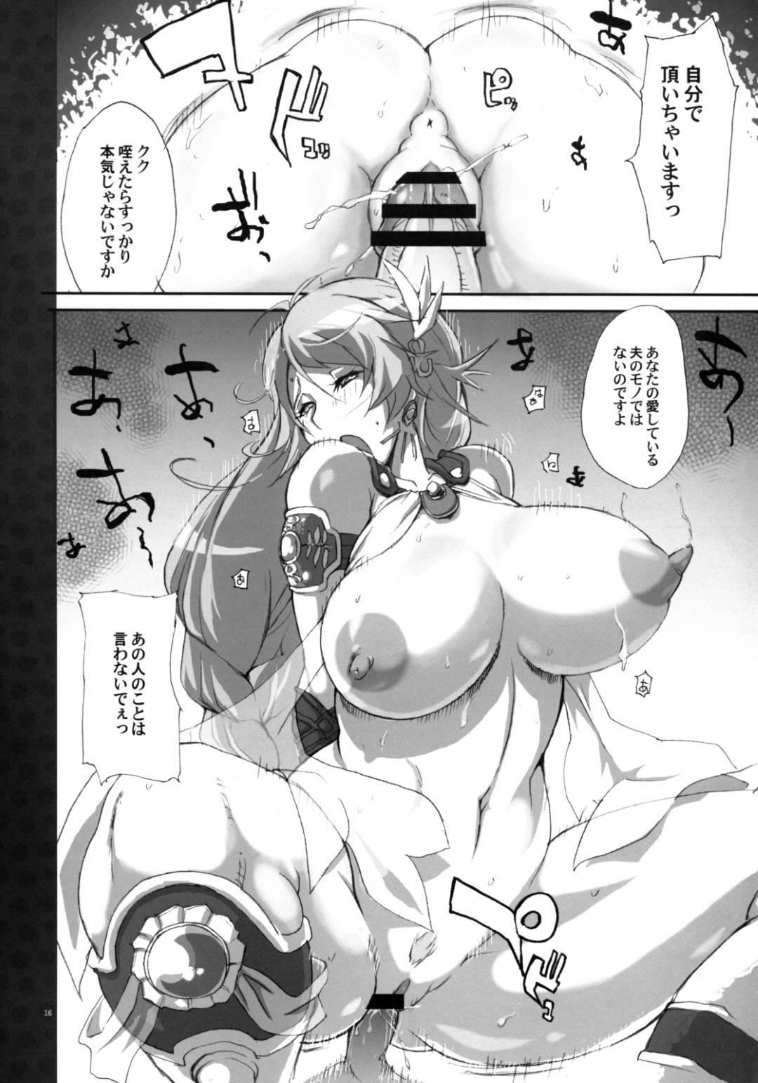 【エロ漫画】男に襲われてしまったムチムチ巨乳人妻。断りきれない彼女は彼はされるがままに乳首責めを受けたり、素股させられたりし、生ハメセックスさせられる!
